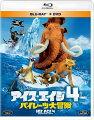 アイス・エイジ4 パイレーツ大冒険 ブルーレイ&DVD<2枚組>【Blu-ray】