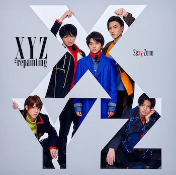 邦楽, ロック・ポップス XYZrepainting ( 2CD) Sexy Zone