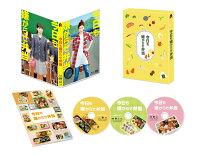 今日も嫌がらせ弁当 Blu-ray&DVD豪華版【Blu-ray】