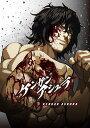 ケンガンアシュラ【3】【Blu-ray】 [ サンドロビッチ...