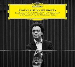 チャイコフスキー - ピアノ協奏曲 第1番 変ロ短調 作品23(エフゲニー・キーシン)