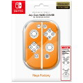 Joy-Con HARD COVER for Nintendo Switch オレンジの画像