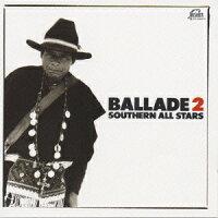 BALLADE 2,'83〜'86