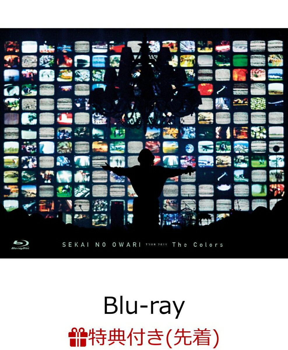 【先着特典】The Colors(B5クリアファイル付き)【Blu-ray】