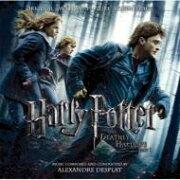 【輸入盤】Harry Potter And The Deathly Hallows Part I