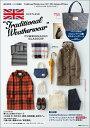 【楽天ブックスならいつでも送料無料】Traditional Weatherwear 2015-2016 Autumn & Winter