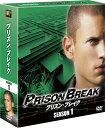 プリズン・ブレイク シーズン1<SEASONSコンパクト・ボックス> [ ウェントワース・ミラー ]