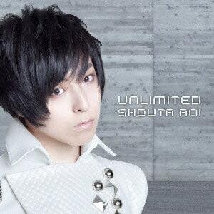 【楽天ブックスならいつでも送料無料】UNLIMITED (初回限定盤A CD+DVD) [ 蒼井翔太 ]