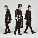【先着特典】CAST (通常盤) (CASTing マスク付き) [ KAT-TUN ]