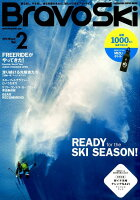 Bravo ski 2018(2)