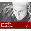 ベートーヴェン:交響曲全集 [ パーヴォ・ヤルヴィ ドイツ・カンマーフィルハーモ