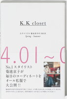 K.K closet(Spring-Summer(0)