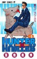 HUNTER×HUNTER(5)画像