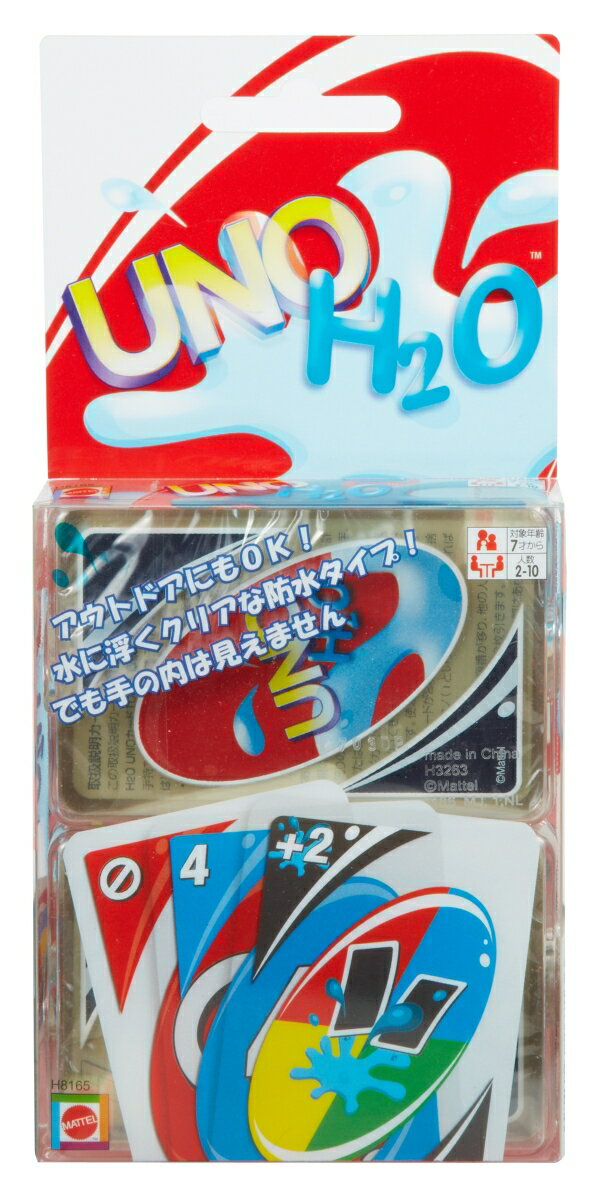 ウノ H2Oウノ カードゲーム画像