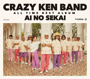 CRAZY KEN BAND ALL TIME BEST ALBUM 愛の世界 (初回限定盤 3CD+2DVD)