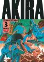 Akira(part 3) アキラ 2 (KC deluxe