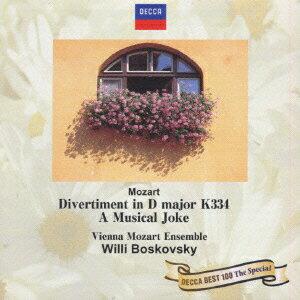 モーツァルト:ディヴェルティメント 第17番/音楽の冗談画像