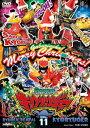 スーパー戦隊シリーズ::獣電戦隊キョウリュウジャー VOL.11 [ 竜星涼 ]