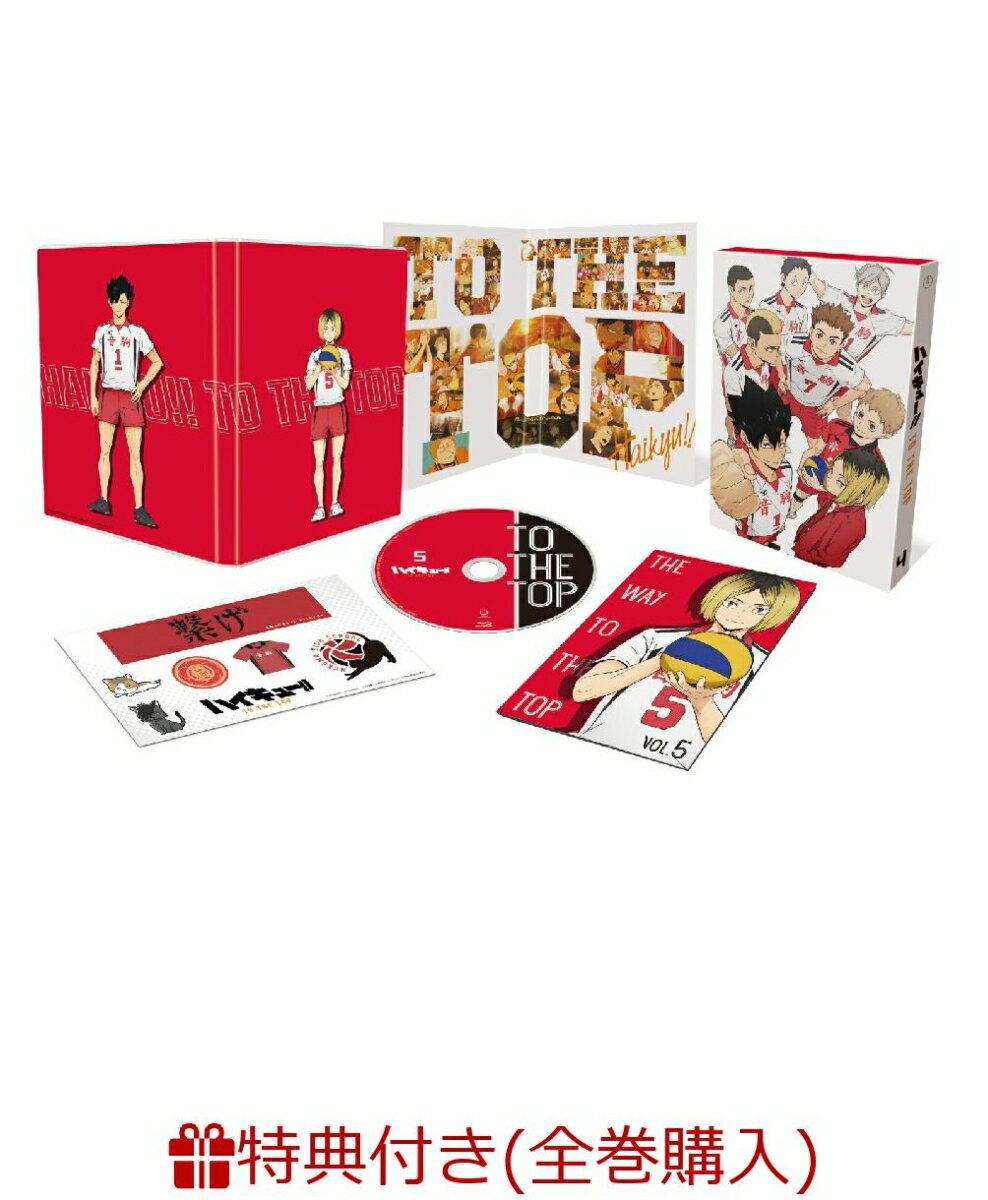 アニメ, その他 !! TO THE TOP Vol.5(46:CD)