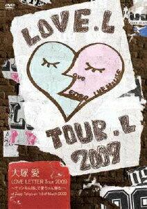 大塚愛 LOVE LETTER Tour 2009 〜チャンネル消して愛ちゃん寝る!〜 at Zepp Tokyo on 1st of March 2009画像