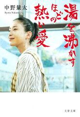 関係者が暴露!宮沢りえのワガママ横暴ぶりがエスカレートし過ぎて日本映画界が振り回されっぱなし!