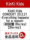 KinKi Kids CONCERT 20.2.21 -Everyth...