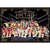 """HKT48 5th ANNIVERSARY 〜39時間ぶっ通し祭! みんな""""サンキューったい!""""〜【Blu-ray】"""