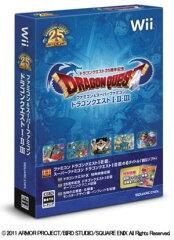 【送料無料】ドラゴンクエスト25周年記念 ファミコン&スーパーファミコン ドラゴンクエストI...