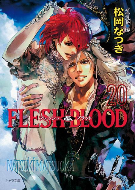 FLESH&BLOOD(20)画像