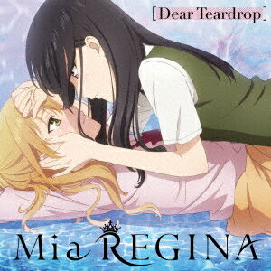 TVアニメ『citrus』EDテーマ「Dear Teardrop」画像