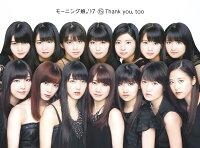 15 Thank you, too (初回限定盤 CD+Blu-ray)