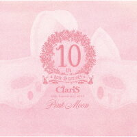 ClariS 10th Anniversary BEST - Pink Moon -