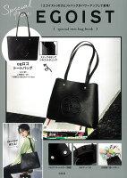 EGOIST special tote bag book