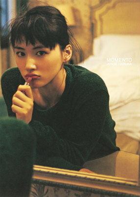 綾瀬はるか 写真集 「MOMENTO」