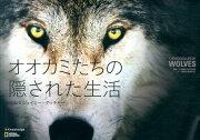 オオカミ ジム・ダッチャー