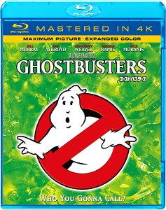 【送料無料】ゴーストバスターズ(Mastered in 4K)【Blu-ray】 [ ビル・マーレイ ]