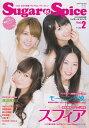 【送料無料】Sugar&Spice(Vol.2) [ B-PASS編集部 ]