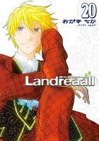 Landreaall(20)