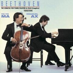 ベートーヴェン - ピアノ協奏曲 第4番 ト長調 作品58(エマニュエル・アックス)