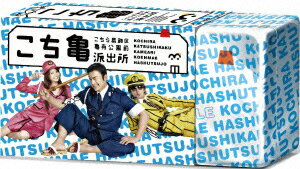 こちら葛飾区亀有公園前派出所 DVD-BOX画像