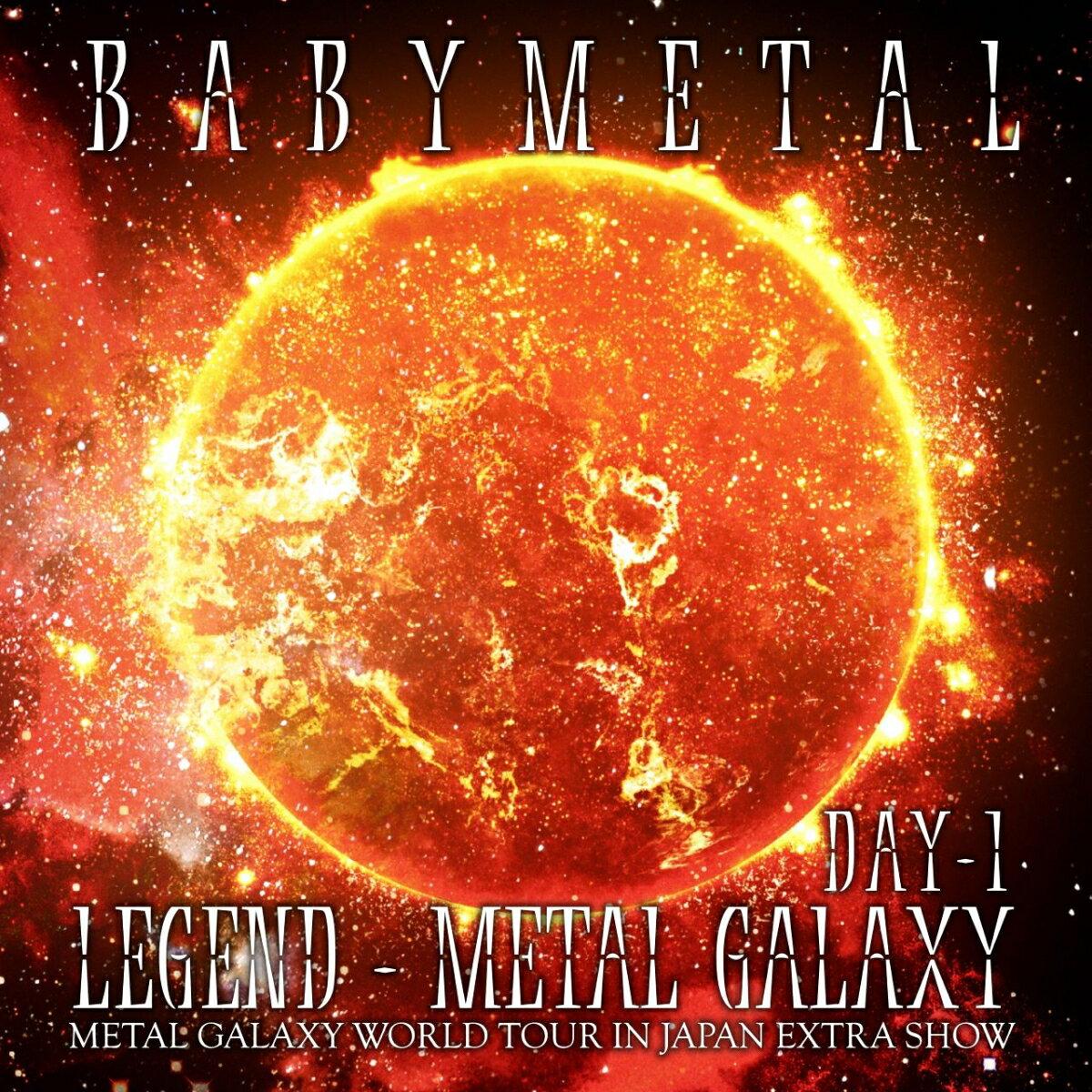 ロック・ポップス, その他 LEGEND - METAL GALAXY DAY-1 (METAL GALAXY WORLD TOUR IN JAPAN EXTRA SHOW) BABYMETAL