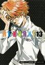 家庭教師ヒットマンREBORN! 13 (集英社文庫(コミッ...