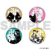 【楽天ブックス限定グッズ】東京卍リベンジャーズ 缶バッジ4個セットB