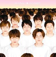 【先着特典】スタートダッシュ! (初回限定盤B CD+DVD) (B3ポスター付き)