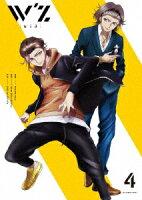 TVアニメ「W'z≪ウィズ≫」 Vol.4【Blu-ray】