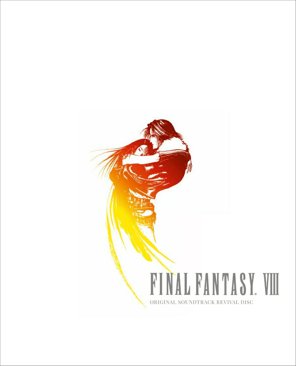 FINAL FANTASY VIII Original Soundtrack Revival Disc(映像付サントラ/Blu-ray Disc Music)画像