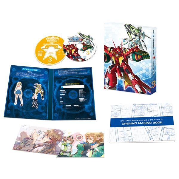 ファンタシースターオンライン2 ジ アニメーション 3【初回生産限定】【Blu-ray】画像