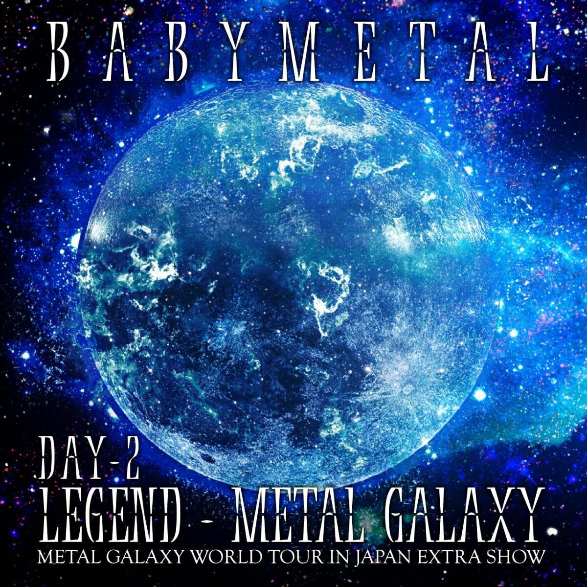 ロック・ポップス, その他 LEGEND - METAL GALAXY DAY-2 (METAL GALAXY WORLD TOUR IN JAPAN EXTRA SHOW) BABYMETAL