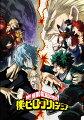 僕のヒーローアカデミア 3rd Vol.8(初回生産限定版)【Blu-ray】