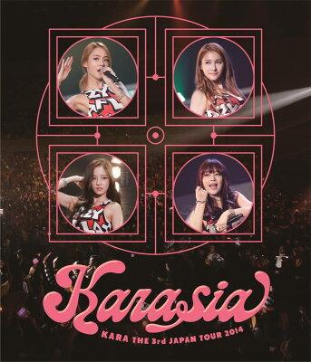 【楽天ブックスならいつでも送料無料】KARA THE 3rd JAPAN TOUR 2014 KARASIA 【初回限定盤】【...